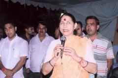 cultural programme on bhagat singh birthday