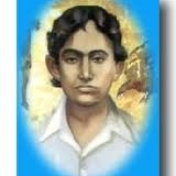 Real Freedom Fighter Khudi Ram Bose